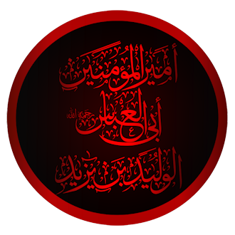 UMAYYADS (A D  661–750) | Facts and Details