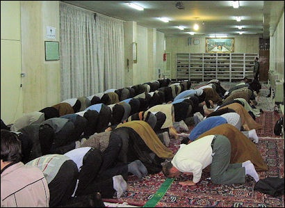 Muslim Prayerosque Worship