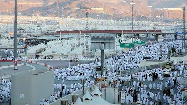 THE HAJJ: ITS HISTORY, MEANING AND THE EXPERIENCE OF DOING IT