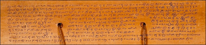 UPANISHADS | Facts and Details