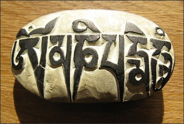 HINDU WORSHIP: PUJA, DARSHAN, ALTARS, SYMBOLS AND PERSONAL GODS