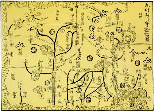 XIA DYNASTY (2200-1700 B.C.): CHINA'S FIRST EMPERORS, THE ... on shang dynasty king zhou, shang dynasty timeline, shang dynasty cities, shang dynasty art, shang dynasty artifacts, shang dynasty calendar, shang and xia dynasty china, shang dynasty social classes, shang dynasty bronze, shang dynasty capitals map,