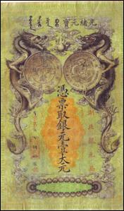 manchu dynasty wikipedia