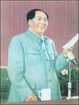Mao zedong of china history essay   uk essays | ukessays
