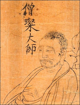 BODHIDHARMA ON THE TWOFOLD ENTRANCE TO THE TAO[1]