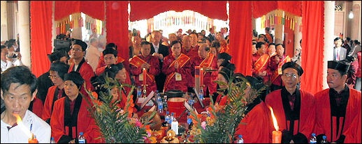 Taoist Ceremony At An Ancestral Temple In Guangdong