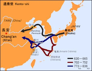 JAPAN AND THE SILK ROAD Facts And Details - Japan map road