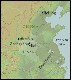 Jiahu 7000 5700 bc chinas earliest culture and home of its 20080211 1175 jiahu archeolohcal site met musuemg gumiabroncs Image collections