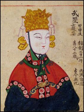 20080216-176871~Portrait-of-the-Empress-Wu-Zetian-Posters.jpg