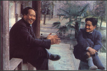 20080218-Mao with Son.jpg