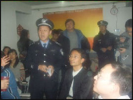 20080220-House church police raid peace hall com.jpg