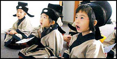 confucian parenting This study presents a model of harsh parenting that has an indirect effect, as well as a direct effect, on child aggression in the school environment through the mediating process of child emotion regulation.