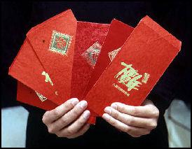 20080223 new year hongbao02 taiwan govjpg - Chinese New Year Customs