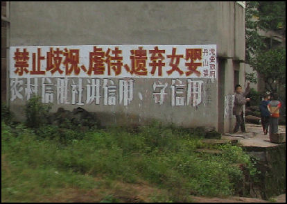 20080223-PRC says crime to.jpg