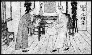 Chinese customs manners and etiquette facts and details chinese customs manners and etiquette m4hsunfo