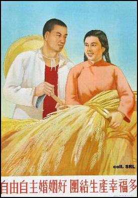 china matchmaking agency