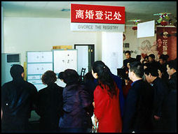 20080225-Divorce wait china daily.jpg
