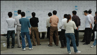20080225-Migrant workers China Labor Watch.jpg