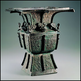 20080302-Bronze vessel Late shang tapei.jpg