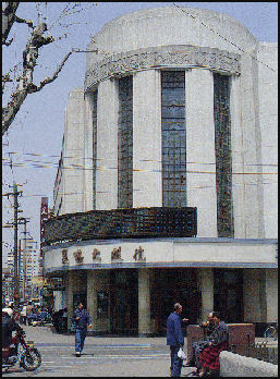 20080303-majestic theater in Shnaghai desoged by modenrst archotect F.jpg