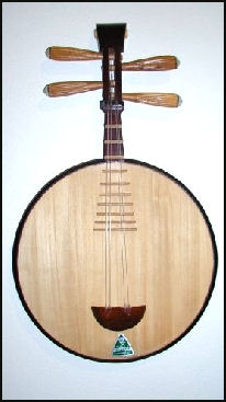 Chinese Classical Music And Musical Instruments Facts And Details