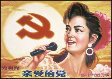 MAO-ERA  CHINESE REVOLUTIONARY MUSIC | Facts and Details