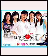 20080304-tv drama house of apple.jpg