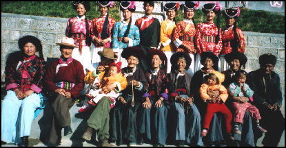 MOSUO MINORITY | Facts and Details