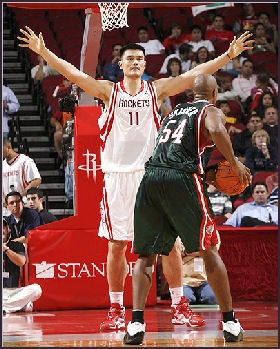 9a8adc067 YAO MING  HIS LIFE