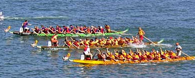 20080308-races03 midwest dragon boat racing.jpg