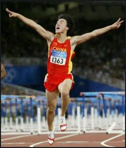 20080309-Liu_Xiang ath_etic alberta com.jpg