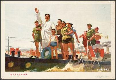 Мао в красивом белом халате