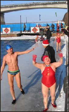20080309-harbin-swimmer2 julie chao.jpg