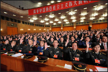 20080310-17th National Congress of the Communist Party 10 07 Xinhua 3.jpg