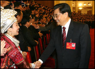 20080310-hu Jintao, 17thNational Part 10 07 Xinhua2.jpg