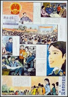 20080310-legal knowledge3.jpg