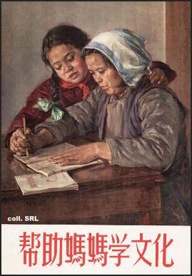 20080310-literacy2.jpg