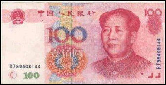 20080313-money-PRC-100YF Nolls.jpg
