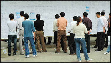 20080315-Looking for a job In Guangdong China Labor Watch.jpg