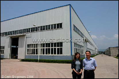 20080315-dongfend factory.jpg