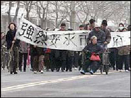 20080315-protest China Labor Watch.jpg