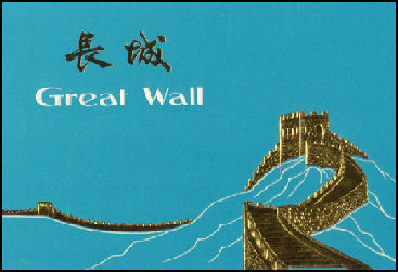 20080316-Great-Wall-logo Nolls66.jpg