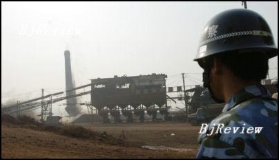 20080317-coal env news.jpg