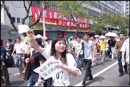 20080318-protest in Xiamen chinadigitaltimes.jpg