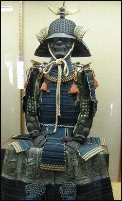 DAIMYO SHOGUNS AND THE BAKUFU SHOGUNATE