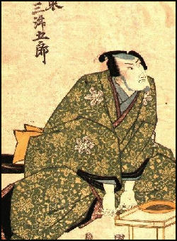 Fine Life In The Edo Period 1603 1867 Facts And Details Hairstyles For Men Maxibearus