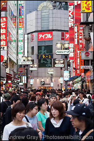 Music chance o japan teen rough rihanoff