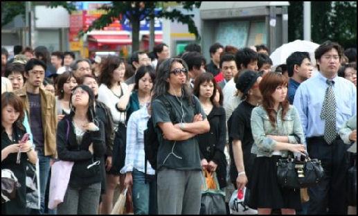 Japanese people foto 39
