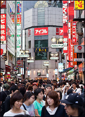Akihabara Tokyo Japan as well Nokels 2015 jleague guide also Deciding 2 besides Sumino naoko further It consulting. on facts about tokyo japan