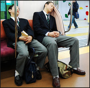 JAPANESE CUSTOMS MANNERS AND ETIQUETTE BOWING GREETINGS SLEEPING
